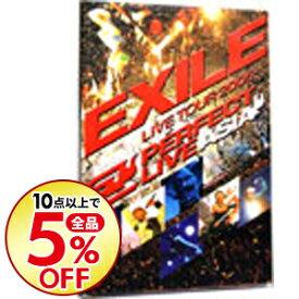 【中古】EXILE LIVE TOUR 2005 PERFECT LIVE ASIA / EXILE【出演】