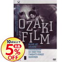 【中古】OZAKI FILM ALIVE AT ARIAKE COLOSSEUM IN 1987 THE TWENTY−FIRST SUMMER / 尾崎豊【出...