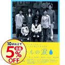 【中古】1リットルの涙 DVD−BOX / 邦画