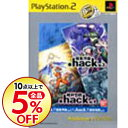 【中古】PS2 .hack// Vol.3×Vol.4 PS2 the Best