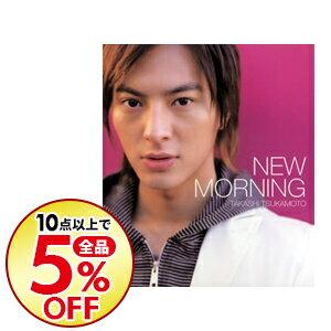 【中古】NEW MORNING_RED / 塚本高史