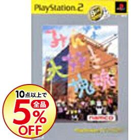 【中古】PS2 みんな大好き塊魂 PS2 the Best