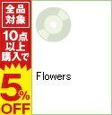 【中古】Flowers / moumoon