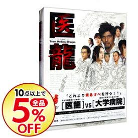 【中古】医龍−Team Medical Dragon− DVD−BOX / 邦画