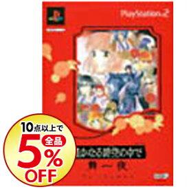 【中古】PS2 【原画集・舞一夜絵巻(紙1枚)同梱】遙かなる時空の中で 舞一夜 プレミアムBOX