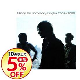 【中古】Singles 2002−2006 / Skoop On Somebody
