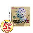 【中古】NDS クロスワード2 パズルシリーズ Vol.7