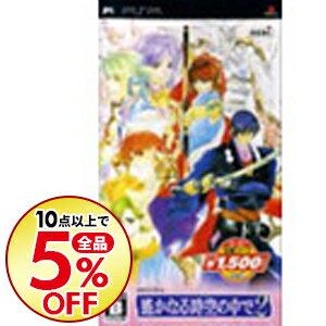 【中古】PSP 遙かなる時空の中で2 コーエー定番シリーズ