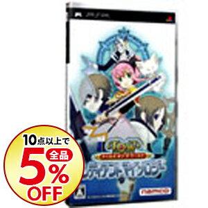 【中古】PSP テイルズ オブ ザ ワールド レディアントマイソロジー