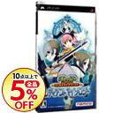 【中古】PSP テイルズ オブ ワールド レディアントマイソロジー