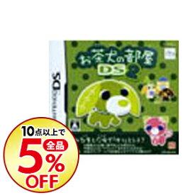 【中古】NDS お茶犬の部屋DS2