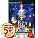 【中古】PS2 【特典ゲーム(PSPソフト「トラぶる花札道中記」)・クリアケース同梱】Fate/stay night [Realta Nu…