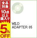 【中古】WILD ADAPTER 05 / ボーイズラブ