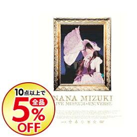 【中古】NANA MIZUKI LIVE MUSEUM×UNIVERSE / 水樹奈々【出演】