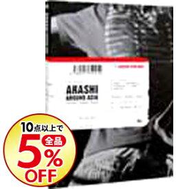 【中古】【3/1限定、最大10倍!要エントリー】ARASHI AROUND ASIA 初回生産限定盤 / 嵐【出演】