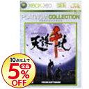 【中古】Xbox360 天誅 千乱 Xbox360プラチナコレクション