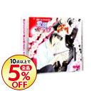 【中古】RUBY CD COLLECTION「愛欲トラップ」 / ボーイズラブ