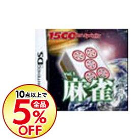 【中古】【全品5倍】NDS 麻雀 1500 DS spirits Vol.1