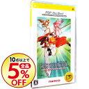 【中古】PSP テイルズ オブ ファンタジア −フルボイスエディション− PSP the Best