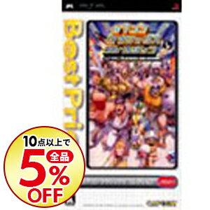 【中古】PSPカプコンクラシックスコレクションBestPrice