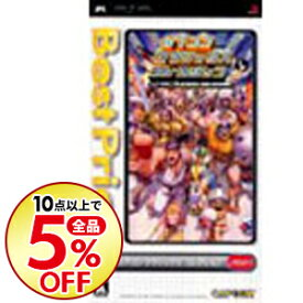 【中古】PSP カプコン クラシックス コレクション Best Price