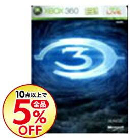 【中古】Xbox360 【ボーナスディスク・ブックレット・コントローラー操作一覧(紙1枚)・外装プラケース同梱】HALO(ヘイロー)3 リミテッドエディション