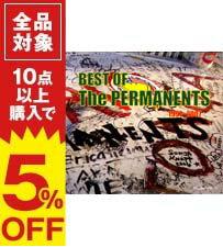 【中古】【2CD】BEST OF The PERMANENTS / パーマネンツ