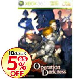 【中古】Xbox360 オペレーション・ダークネス