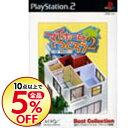 【中古】PS2 マイホームをつくろう 2 充実!簡単設計!! Best Collection