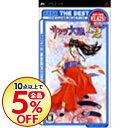 【中古】PSP サクラ大戦 1&2 SEGA THE BEST
