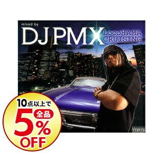 【中古】【2CD】locoHAMA CRUISING mixed by DJ PMX(DS 455) / オムニバス