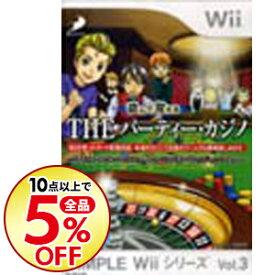 【中古】Wii 遊んで覚える THEパーティー・カジノ SIMPLE Wiiシリーズ Vol.3
