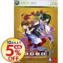【中古】Xbox360 式神の城III