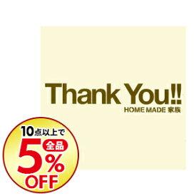 """【中古】HOME MADE 家族/ 〜Heartful Best Songs〜 """"Thank You!!"""""""