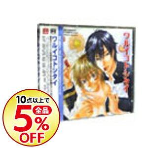 【中古】Dramatic CD Collection「ワルイコトシタイ」 / ボーイズラブ