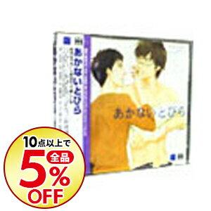 【中古】Dramatic CD Collection「あかないとびら」 / ボーイズラブ