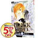 【中古】BLACK BIRD 4/ 桜小路かのこ