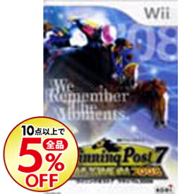 【中古】Wii Winning Post 7 MAXIMUM2008