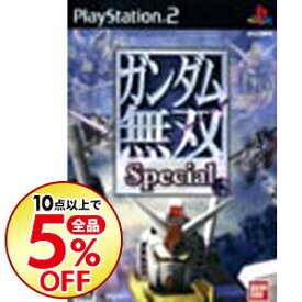 【中古】PS2 ガンダム無双 Special