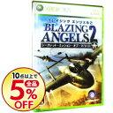 【中古】Xbox360 ブレイジング・エンジェル2 シークレット・ミッション・オブ・WW II