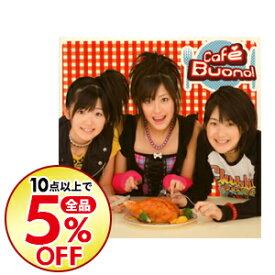 【中古】Buono!/ Cafe['] Buono!