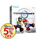 【中古】【全品5倍】Wii 【Wiiハンドル・Wiiハンドル説明書同梱】マリオカートWii