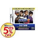 【中古】NDS 逆転裁判3 NEW Best Price!2000