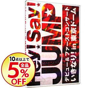 【中古】Hey!Sey!JUMP デビュー&ファーストコンサート いきなり!in 東京ドーム / Hey!Sey!JUMP【出演】
