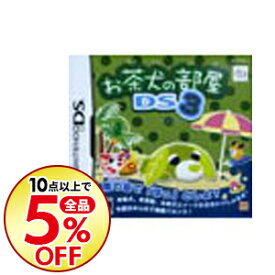 【中古】NDS お茶犬の部屋DS 3