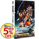 【中古】PSP 【PSPソフト3作品・収納BOX同梱】英雄伝説 空の軌跡 完全版