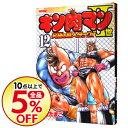 【中古】キン肉マンII世−究極の超人タッグ編− 12/ ゆでたまご