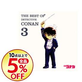 【中古】【2CD】「名探偵コナン」テーマ曲集3−THE BEST OF DETECTIVE CONAN3− / アニメ