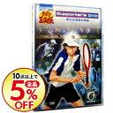 【中古】【特典DVD付】ミュージカル テニスの王子様 Supporter's DVD VOL.6 第三代青春学園編 初回生産限定盤…