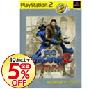【中古】PS2 戦国BASARA 2 英雄外伝(HEROES) PS2 the Best